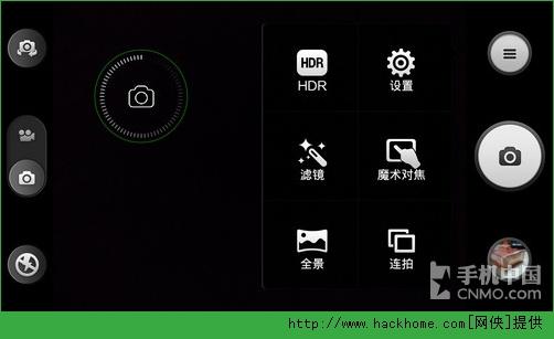 作为小米产品家族的最新旗舰机型小米4,想必有不少米粉非常关注了,作为目前来说,小米4是最好的安卓手机之一,那么作为手机性能参考之一的拍照效果,到底如何呢?网侠小编就来带大家一起看看吧:  小米4依旧是配备了1300万像素的主镜头,整个摄像头本身的特点包括了6P镜片,F1.